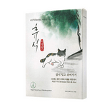 Derma Premium Korean Face Mask